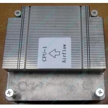 Радиатор CPU CX2WM для Dell PowerEdge C1100 CN-0CX2WM CPU Cooling Heatsink (Кашира)