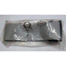 Кабель FDD в Кашире, шлейф 34-pin для флоппи-дисковода (Кашира)