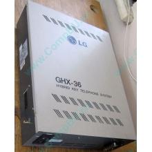АТС LG GHX-36 (Кашира)