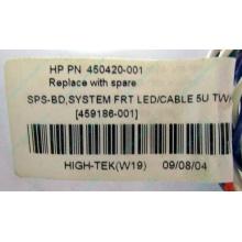 Светодиоды HP 450420-001 (459186-001) для корпуса HP 5U tower (Кашира)