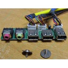 Панель передних разъемов (audio в Кашире, USB в Кашире, FireWire) для корпуса Chieftec (Кашира)