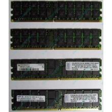 IBM 73P2871 73P2867 2Gb (2048Mb) DDR2 ECC Reg memory (Кашира)