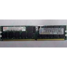 IBM 39M5811 39M5812 2Gb (2048Mb) DDR2 ECC Reg memory (Кашира)