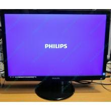 "Монитор Б/У 22"" Philips 220V4LAB (1680x1050) multimedia (Кашира)"