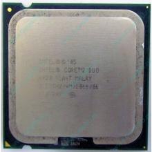 Процессор Intel Core 2 Duo E6420 (2x2.13GHz /4Mb /1066MHz) SLA4T socket 775 (Кашира)