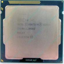 Процессор Intel Pentium G2020 (2x2.9GHz /L3 3072kb) SR10H s.1155 (Кашира)