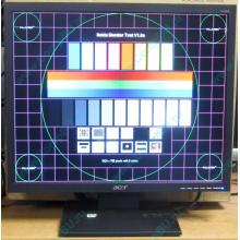 "Монитор 19"" Acer V193 DOb (Кашира)"
