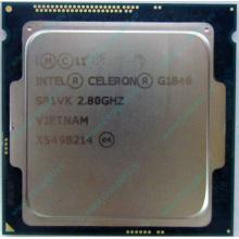 Процессор Intel Celeron G1840 (2x2.8GHz /L3 2048kb) SR1VK s.1150 (Кашира)