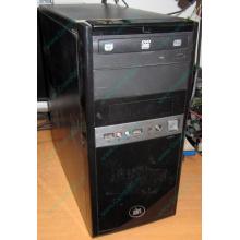 Б/У системный блок Intel Core i3-2120 /4Gb DDR3 /320Gb /ATX 300W (Кашира)