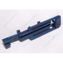 Синяя защелка HP 233014-001 (Кашира)