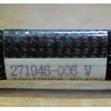 FDD-кабель HP 271946-006 для HP ML370 G3 G4 (Кашира)