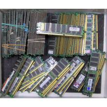 Память 256Mb DDR1 pc2700 Б/У цена в Кашире, память 256 Mb DDR-1 333MHz БУ купить (Кашира)