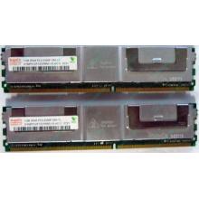 Серверная память 1024Mb (1Gb) DDR2 ECC FB Hynix PC2-5300F (Кашира)