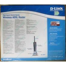 WiFi ADSL2+ роутер D-link DSL-G604T в Кашире, Wi-Fi ADSL2+ маршрутизатор Dlink DSL-G604T (Кашира)