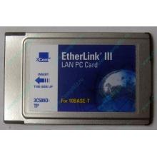 Сетевая карта 3COM Etherlink III 3C589D-TP (PCMCIA) без LAN кабеля (без хвоста) - Кашира